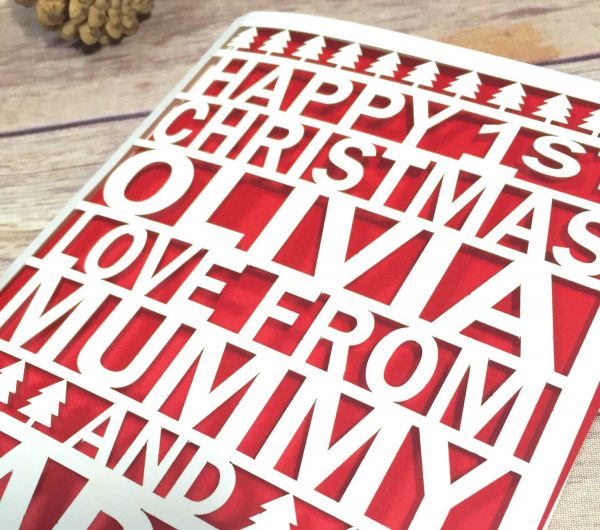 Personalised Baby's 1st Christmas Card, Baby Christmas Card, 1st Christmas, Papercut Card, Mummy Card, Daddy Card, Babys First Christmas